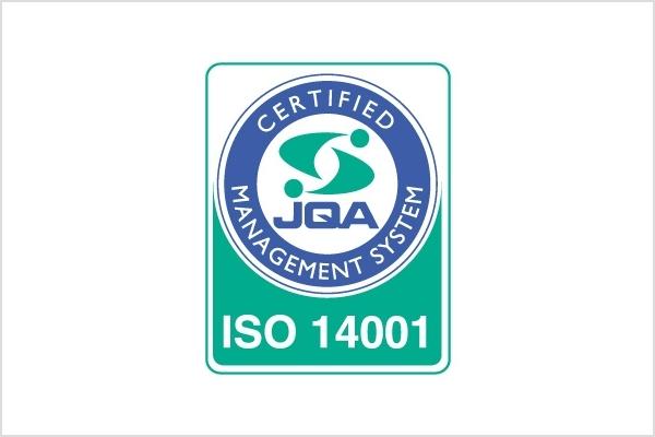ISO14001認証取得。環境マネジメントを推進